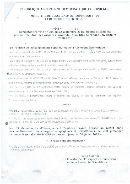 Calendrier Sans Annee.Medecine Arrete Completant L Arrete N 804 Du 02 Septembre